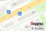 Схема проезда до компании Дисма в Архангельске