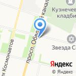 СПК Север на карте Архангельска