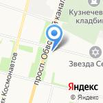 Марта на карте Архангельска