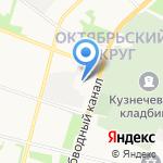 Архэнергосбыт на карте Архангельска