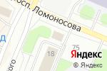 Схема проезда до компании Городок в Архангельске
