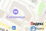 Схема проезда до компании МИНЬОН в Архангельске