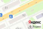 Схема проезда до компании Зоя в Архангельске