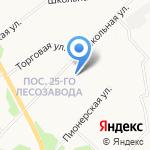 Детская школа искусств №2 им. А.П. Загвоздиной на карте Архангельска