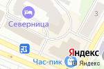 Схема проезда до компании Ремонт ПК в Архангельске