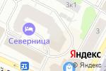 Схема проезда до компании Дай Пять! в Архангельске