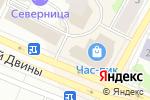 Схема проезда до компании Юлмарт в Архангельске