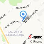 Магазин зоотоваров на карте Архангельска