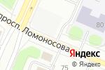 Схема проезда до компании То да Сё в Архангельске