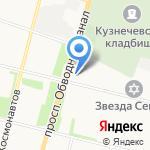 Чистюля на карте Архангельска
