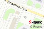 Схема проезда до компании Киоск по продаже бытовой химии в Архангельске