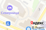 Схема проезда до компании Дёке в Архангельске