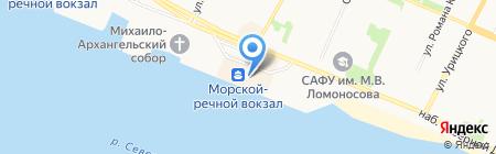 Рататуй на карте Архангельска