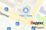 Схема проезда до компании Laleli в Архангельске