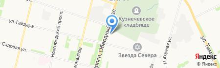 Milani на карте Архангельска