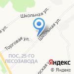 Визит на карте Архангельска
