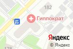 Схема проезда до компании Римские каникулы в Архангельске