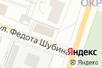 Схема проезда до компании Вега-29 в Архангельске