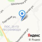 Северодвинский мясокомбинат на карте Архангельска