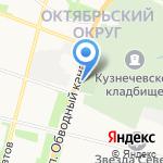 Часовня пророка Божия Илии на карте Архангельска