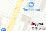 Схема проезда до компании Вита Норд в Архангельске