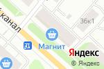 Схема проезда до компании Магнит в Архангельске