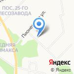 Контакт на карте Архангельска