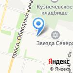 Кирпичный двор на карте Архангельска
