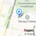 Комреестр на карте Архангельска