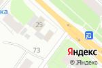 Схема проезда до компании Двор в Архангельске
