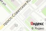 Схема проезда до компании Семь в Архангельске