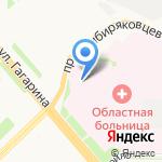 Консультативная поликлиника на карте Архангельска