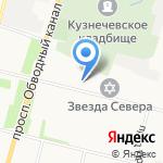 День Ночь на карте Архангельска