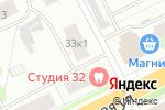 Схема проезда до компании Есения в Архангельске