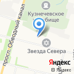 НОВОДВИНСКАЯ МЕБЕЛЬНАЯ ФАБРИКА на карте Архангельска