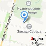 ТТ на карте Архангельска