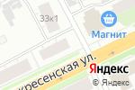 Схема проезда до компании Студия 32 в Архангельске