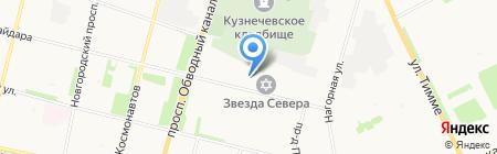 Askona на карте Архангельска