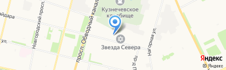 Сафари на карте Архангельска
