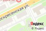 Схема проезда до компании НОРД КЛОУД СОФТ в Архангельске
