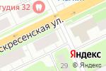 Схема проезда до компании Пиффрозлифф в Архангельске