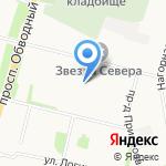 Шоколад на карте Архангельска