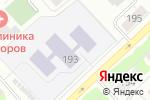 Схема проезда до компании Зеленый огонек в Архангельске