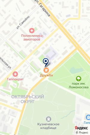 Юруслэнд на карте Архангельска