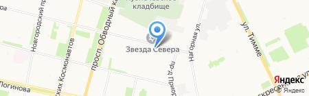 Мастерская по ремонту обуви на ул. Гайдара на карте Архангельска