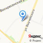 Апартаменты на Выучейского на карте Архангельска