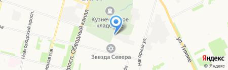 Северная Роза на карте Архангельска