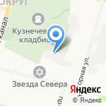 Sun Aqua на карте Архангельска