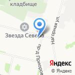 Локон на карте Архангельска