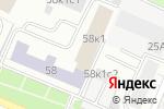 Схема проезда до компании Северное морское пароходство в Архангельске